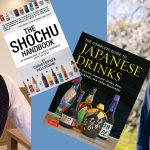The NOLADrinks Show – Shochu – 2021Ep12 – Shochu authors and experts Christopher Pellegrini and Stephen Lyman with their terrific publications, The Shochu Handbook and The Complete Guide to Japanese Drinks.